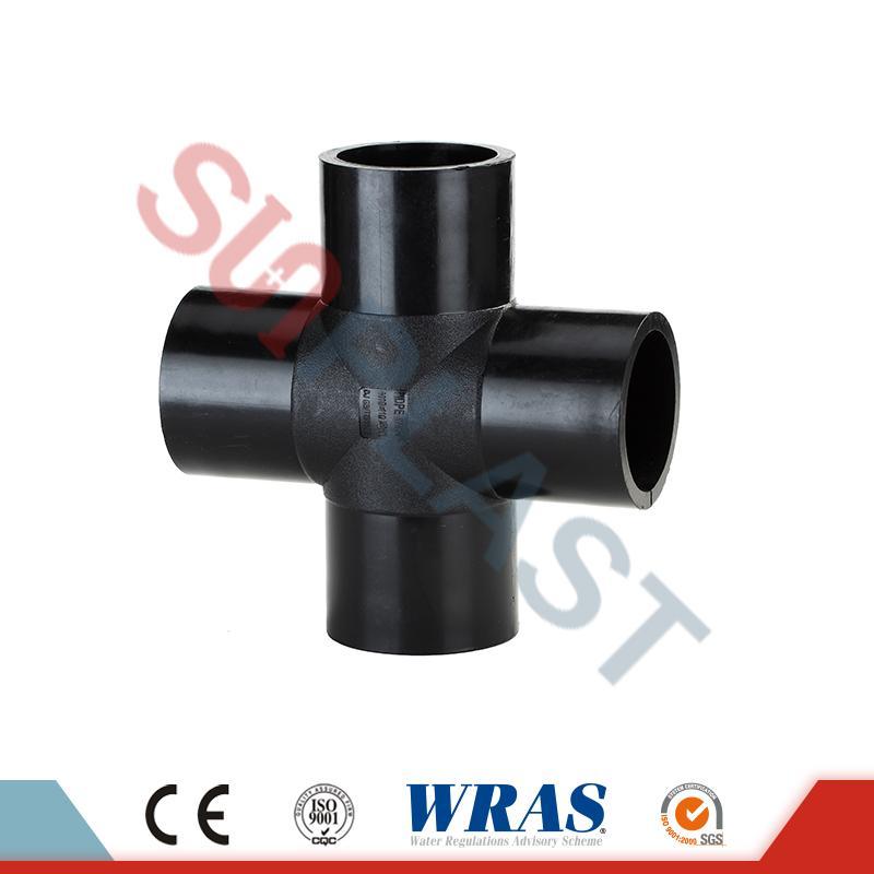 HDPE спојки за спојување на спојници