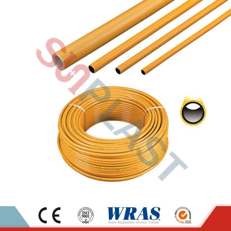 Жолта боја PE-AL-PE повеќеслојни цевки за гас