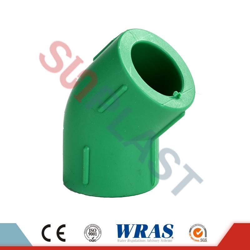 DIN8077 PPR 45 Степен лактот